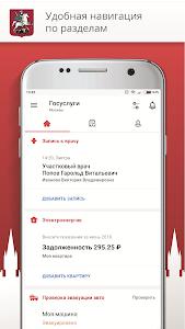 Download Госуслуги Москвы 3.4.3.192 APK