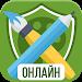 Download Дуэль Художников - Игра по сети - Онлайн Крокодил 2.0.1 APK