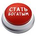 Download Заработок в Интернет. Кейсы. 1.0 APK