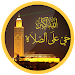 Download Prayer Times - Adhan Times 1 APK
