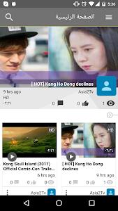 screenshot of اسيا تو دراما version 1.0