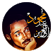 Download اغاني محمود عبدالعزيز 1.0.1 APK