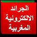 Download Moroccan newspapers 2.0 APK