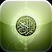 Download القرآن الكريم Quran 2.0 APK
