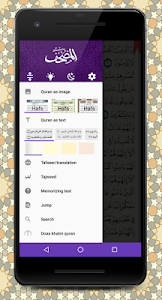 Download Mushaf 2.7.3 APK