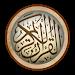 Download Quran teacher (whole Quran) 2.0.1 APK