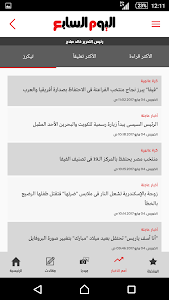 Download اليوم السابع ـ الأصلى 14.1 APK
