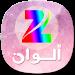 Download زي الـوان الـهنـدي 1.0 APK