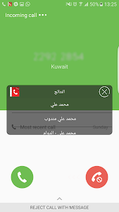 screenshot of منو داق - الكويت version 6.0