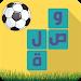 Download وصلة كرة القدم 1.6 APK