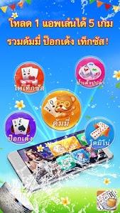 Download ไฮโล hilo 1.7.6 APK
