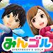 Download みんゴル 4.3.0 APK