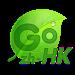 Download 中國香港倉頡\速成\筆劃for GO Keyboard 3.0 APK
