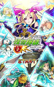 Download 怪物彈珠 - RPG手機遊戲 12.0.2 APK