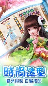 screenshot of 桃花緣紀 version 1.0.2.0