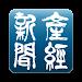 Download 産経新聞 3.1.4 APK