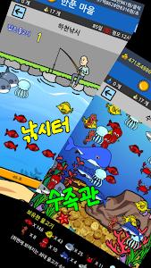 screenshot of 거지키우기2 한푼마을 version 1.6.4