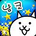 Download 냥코 대전쟁 7.4.2 APK