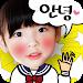 Download 마이콘(사진합성) - 300만 다운로드 모바일포토샵 1.6.4 APK