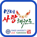 Download 연세사랑태권도.점핑클럽 5.4.0.01 APK