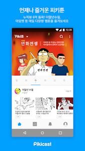 Download Pikicast 3.7.4 APK