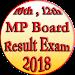 Download 10th & 12th MP Board Result 2018 MP बोर्ड रिजल्ट 2.0 APK