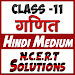 Download 11th class maths solution in hindi Part-1 1.0 APK