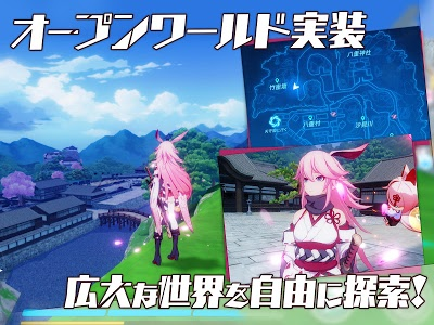Download 崩壊3rd 2.3.1 APK