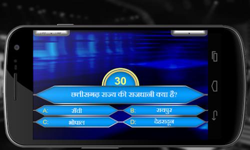 Download Aap Banoge Crorepati-Hindi 1.02 APK