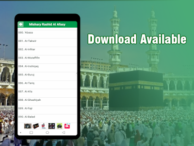 screenshot of Al Quran Audio (Full 30 Juz) version 4.2