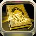 Al-Quran Mp3 (Full 30 Juz)