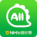 Download 올원뱅크(All One Bank) 1.1.8 APK