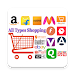 Download All in One Online Shopping Site app 2.9 APK