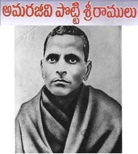 Download Andhra Pradesh District news 5.0 APK