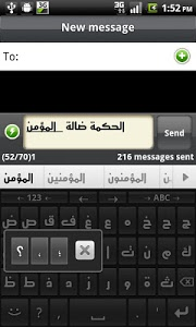 Download Arabic Language Pack 20110127 APK