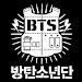Download BTS Lyrics Offline 3.1.1 APK