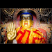 Download BUDDHA BAR 4.0.9 APK