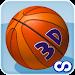 Download Basketball Shots 3D (2010) 1.9.1 APK