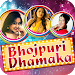 Download Bhojpuri Dhamaka Song & Video 1.7 APK