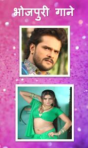 Download Bhojpuri Video Song 2017 3.0 APK