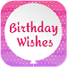 Download Birthday Wishes, Messages, Poems & Greetings 1.3 APK