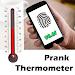 Download Body Temperature Finger Prank 1.0 APK