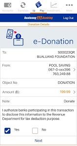 Download Bualuang mBanking 2.7.0 APK