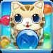 Download Bubble Cat 1.1.5 APK