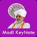 Download Modi BHIM app 1.1 APK
