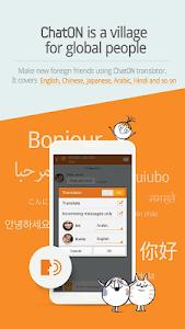 screenshot of ChatON version 3.5.839