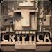 Download Cryptica 1.8 APK