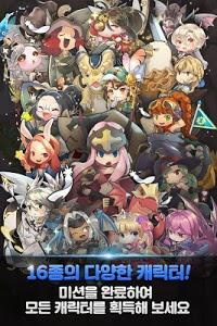 Download DragonFlight for Kakao 5.3.1 APK