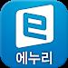 Download ENURI 3.4.2 APK