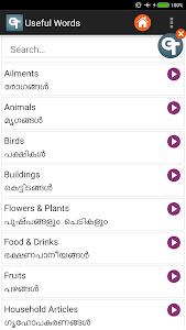 Download English Malayalam Dictionary - free and bilingual 4.2.0 APK